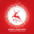 Stock Vector: Christmas greeting card with deer