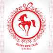New year greeting card with horse — Stockvectorbeeld