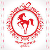 New year greeting card with horse — Cтоковый вектор