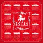 Постер, плакат: Calendar with horse for 2014 year