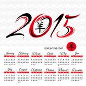 Year of the goat calendar — Stock Vector
