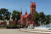 Catholic church in Minsk. — Stock Photo