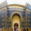 Babylonian city Gate in Pergamon museum — Stock Photo