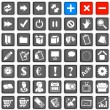Web icons 1 - Stock Vector