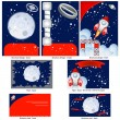 Retro space stationary — Stock Vector