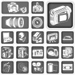 Royalty-Free Stock Vector Image: Camera icons