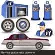 Service station with elements — Stock Vector