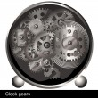 Clock gears — Stock Vector