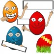 Easter egg with banners 1 — Stock Vector