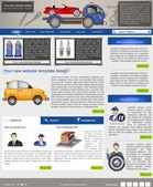 Website template 42 — Stock Vector