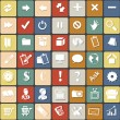 Flat icons — Stock Vector #50283167
