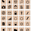 Web icons collection — Stock Vector