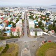 Stock Photo: Panorama of Reykjavik, Iceland