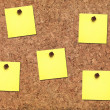 Post It Notes — Stock Photo