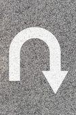 Road Markings — Stock Photo