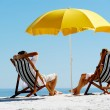 Beach summer umbrella  — Stock Photo