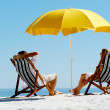 Beach summer umbrella — Stock Photo #28392761