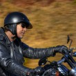 Motorbike man has freedom — Stock Photo #28398943