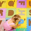 Stock Photo: Learning alphabet