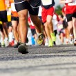 Stock Photo: People running marathon