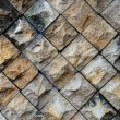 Stock Photo: Detailed rock tiled