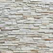 Slate wall texture — Stock Photo