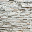 Stock Photo: Slate wall texture