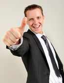 Young professional in suit — Stock Photo