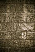 Rock wall — Zdjęcie stockowe