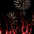 Fireworks, red flares — Stock Photo #2902867