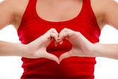 Tvar srdce — Stock fotografie
