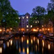Amsterdam channels at night — Stock Photo