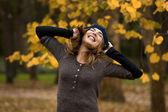 Těší na podzim — Stock fotografie