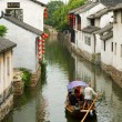 Water town in China — Stock Photo