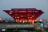 Pavilhão da China — Fotografia Stock