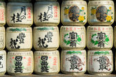 Rice wine barrels — Stock Photo