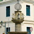 Stone fountain — Stock Photo #20129981