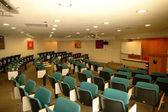 Konferenzraum — Stockfoto