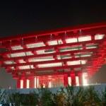 China Pavilion — Stock Photo #34716199