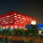 China, Macau, Hong Kong Pavilions — Stock Photo #34716209