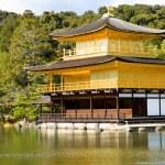 Golden Pavilion — Stock Photo