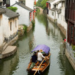 Stock Photo: Water town in China