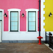 Colorful houses' wall — Stock Photo