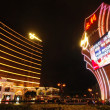 The Wynn hotel and a trademark — Stock Photo