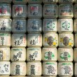 Rice wine barrels — Foto de Stock