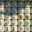 Rice wine barrels — Stockfoto