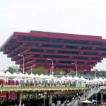 China Pavilion — Stock Photo #34985451