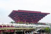 China paviljoen — Stockfoto