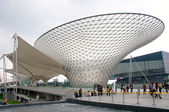 The giant funnel in Expo2010 — Foto Stock
