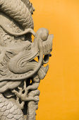 Stone dragon — Stock Photo